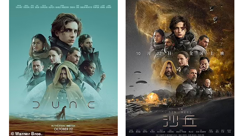"""Report: Black Actress Removed from """"Dune"""" Chinese Poster"""